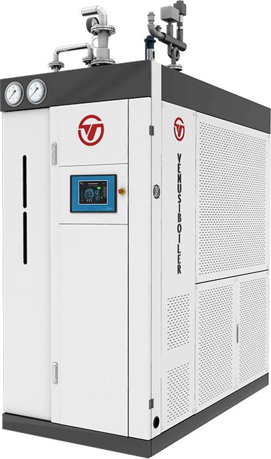 超低氮冷凝模块蒸汽机组(免检)